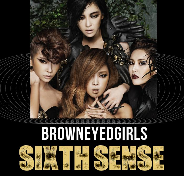 Album Sixth Sense by Brown Eyed Girls