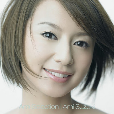 Don't need to say good bye (new ver.) by Ami Suzuki