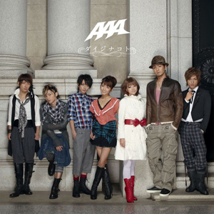 Single Daiji na Koto by AAA