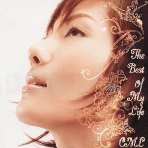 Album The Best of My Life by Changin' My Life