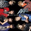 Dream After Dream ~Yume Kara Sameta Yume~ (Dream After Dream ~夢から醒めた夢~) - AAA
