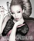 You Are Not Alone (Acoustic Version) - Kumi Koda