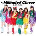 Mirai e Susume! (未来へススメ!) - Momoiro Clover Z