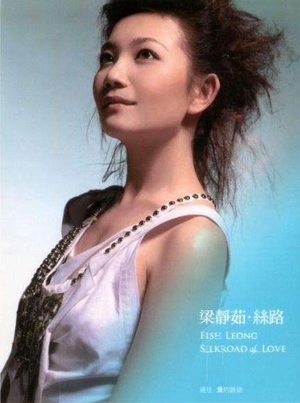 Hu ge and tang yan dating 8