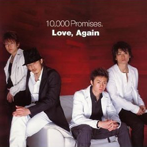 Album Love, Again by 10,000 Promises.