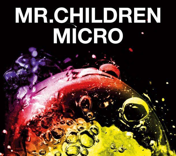 Album Mr.Children 2001-2005 <micro> by Mr.Children