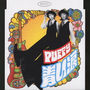 Single Aoi Namida (青い涙) by PUFFY