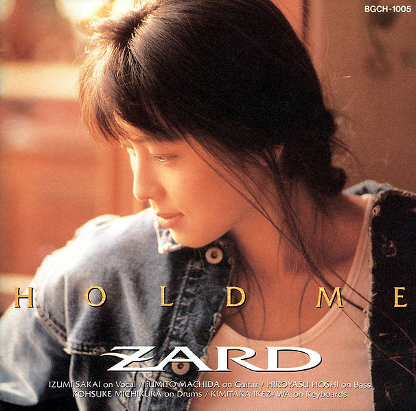 Ano Hohoemi wo Wasurenaide by Zard