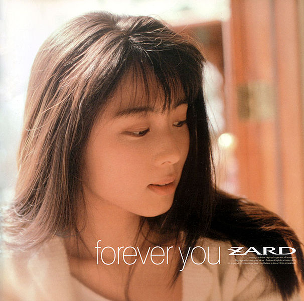 Album forever you by Zard