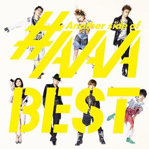 Album Another side of #AAABEST by AAA