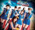 Be Genki (Naseba Naru!) - Berryz Koubou