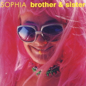 Single brother & sister by Sophia