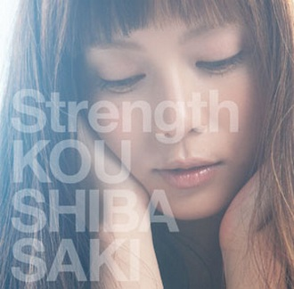 Mv video kou shibasaki strength with lyrics jpopasia single strength by kou shibasaki stopboris
