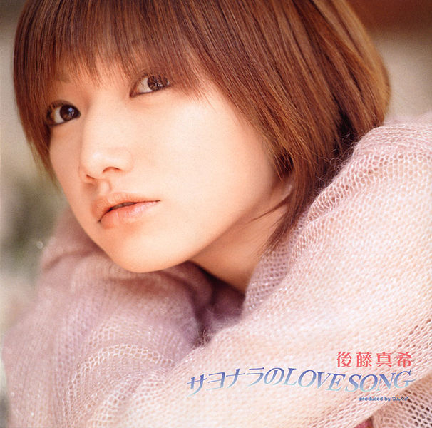 Sayonara no LOVE SONG by Maki Goto
