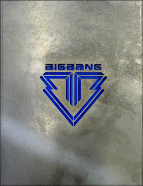 Mini album ALIVE by Big Bang