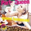 Party queen by
