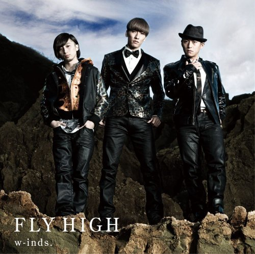 Single Fly High by w-inds.