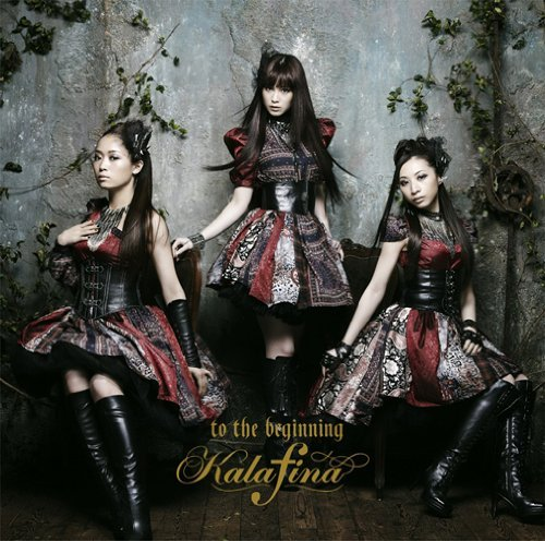 Single to the beginning by Kalafina