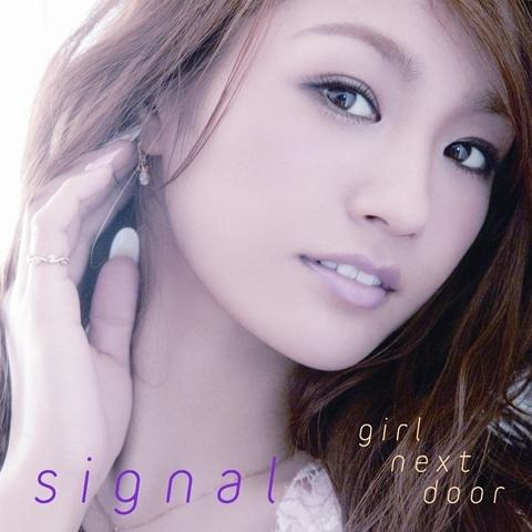 Single Signal by GIRL NEXT DOOR