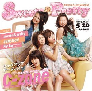 Single sweets&pretty by C-ZONE