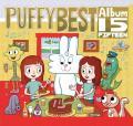 Happy Birthday (ハッピーバースデイ) - PUFFY