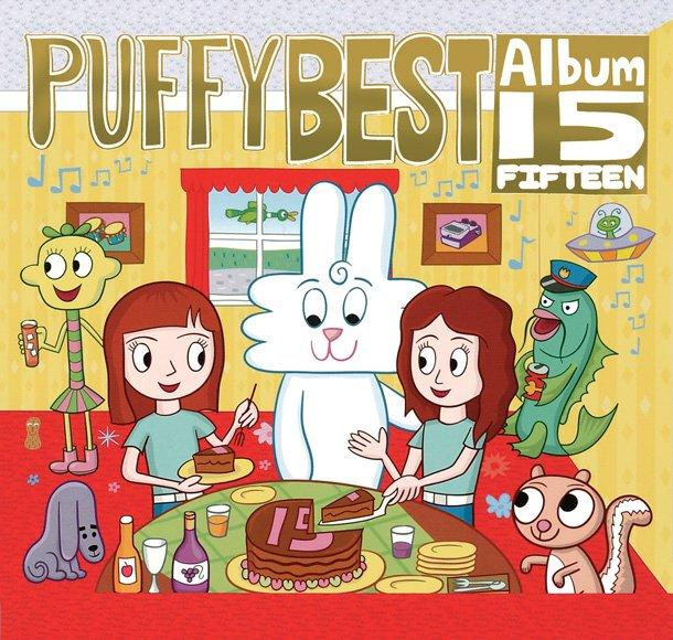 Album 15 by PUFFY