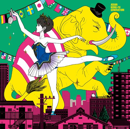 Asian Kung-Fu Generation single Kakato de Ai wo Uchinarase preview download profil