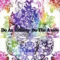 Honjitsu wa seiten nari (本日ハ晴天ナリ) - Do As Infinity