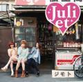 Jimoto (ジモト) - Juliet