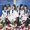 Owaranai Encore (B-side) by SDN48