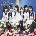 Makeoshimi Congratulations (負け惜しみコングラチュレーション) - SDN48