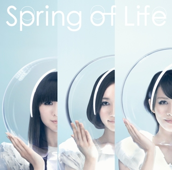 Single Spring of Life by Perfume