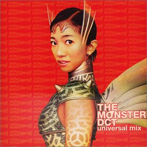 Album THE MONSTER -universal mix- by DREAMS COME TRUE