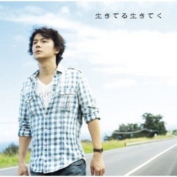 Single Ikiteru Ikiteku by Masaharu Fukuyama
