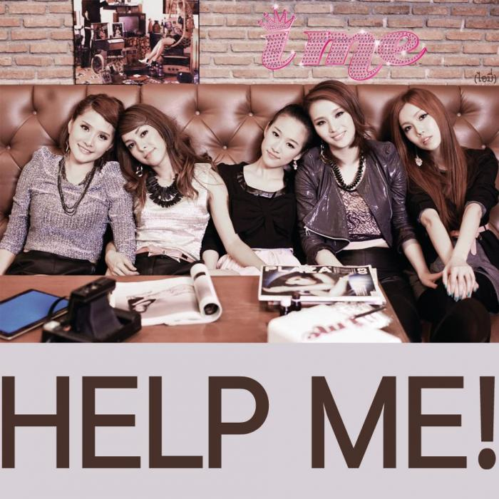 Single Help Me by BENNIE K