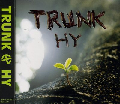 Album TRUNK by HY