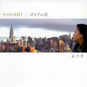 Single HIKARI / Daia no Hana by Yorico
