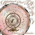 DREAMS COME TRUE Music Box Vol.1 -Winter Fantasia-