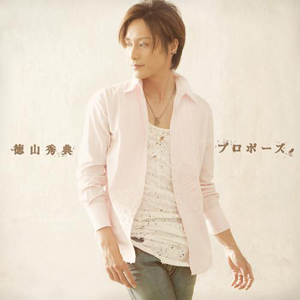 Tokuyama Hidenori album download