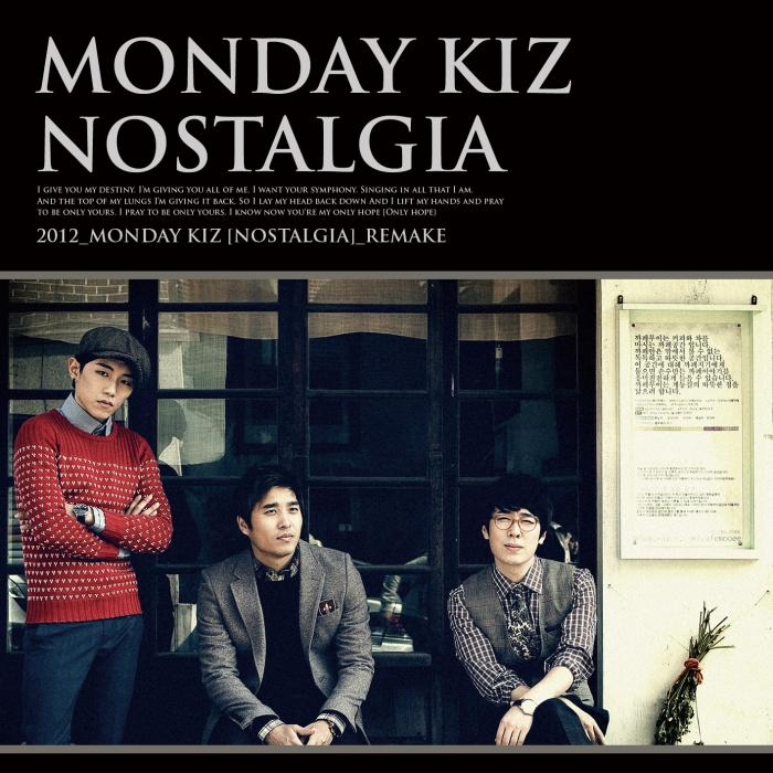 Album Nostalgia_Remake by Monday Kiz