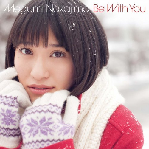 Album Be With You by Megumi Nakajima