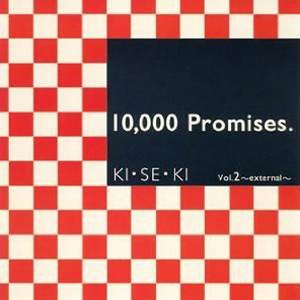 Album KI・SE・KI Vol.2 ~external~ by 10,000 Promises.