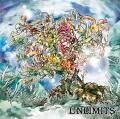 Tsukiakari Silence (月アカリサイレース) - UNLIMITS