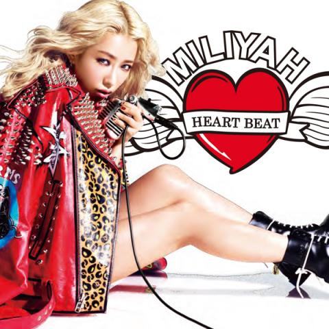 Single HEART BEAT by Miliyah Kato