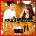 Love Day with Eunji of A Pink - Yoseob
