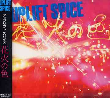 Mini album Hanabi no Iro by UPLIFT SPICE