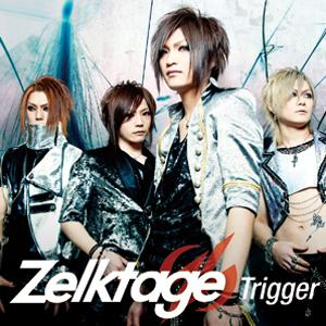 Mini album Trigger by Zelktage