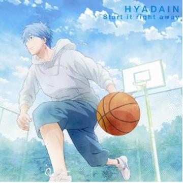 Hyadain - singer - jpop