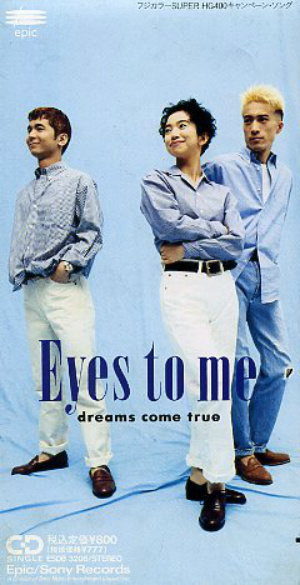 Single Eyes to Me by DREAMS COME TRUE