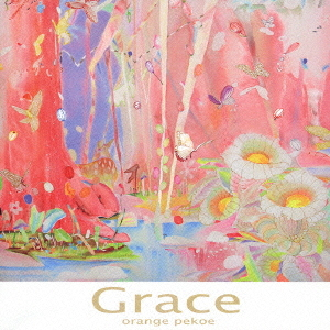 Album Grace by Orange Pekoe
